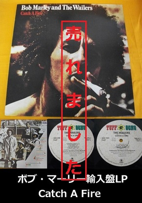 ボブ・マーリー 輸入盤LP キャッチ ア ファイア Bob Marley and The Wailers Catch A Fire(TUFF GONG) CONCRETE JUNGLE/SLAVE DRIVER/400YEARS/STOP THAT TRAIN/ROCK IT BABY等収録1