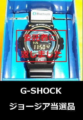 カシオ G-SHOCK  GB-6900B-1BJF1